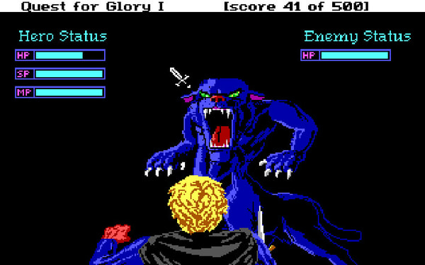 Quest for Glory 1-5 screenshot 1